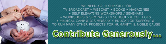 We Need your support FOR